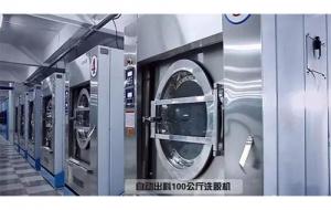 环保工业洗衣机