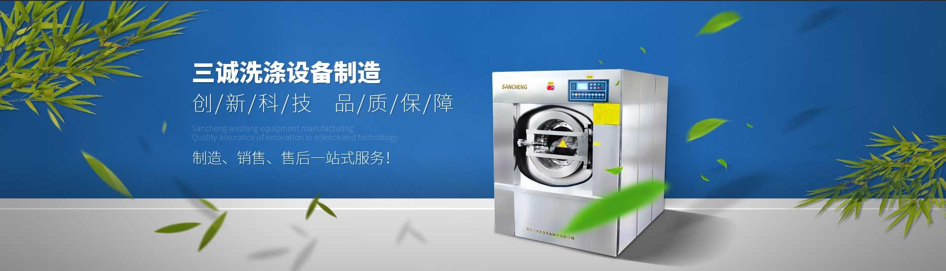 重庆工业万博登录手机版厂家