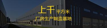 重庆万博ManBetX手机版客户端设备优势