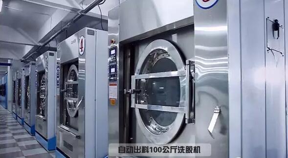 重庆环保工业万博登录手机版厂家