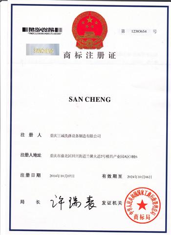 重庆万博ManBetX手机版客户端设备证书
